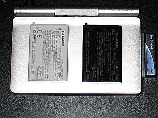EA-BL11.jpg