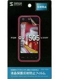 PDA-FIS05.jpg